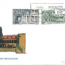 Sellos: MONASTERIO DE YUSTE CACERES 1965 (EDIFIL 1686/88) EN SOBRE PRIMER DIA DE ARRONIZ. RARO ASI. MPM. Lote 288660488
