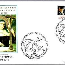 Sellos: MATASELLOS PRESENTACION V CENT. SANTA TERESA DE JESUS. ALBA DE TORMES, SALAMANCA, 2015. Lote 288865893