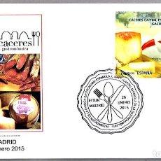 Sellos: MATASELLOS PRESENTACION - CACERES CAPITAL ESPAÑOLA GASTRONOMIA. MADRID 2015. Lote 288866078