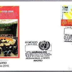 Sellos: MATASELLOS PRESENTACION - ESPAÑA MIEMBRO DEL CONSEJO SEGURIDAD DE ONU. MADRID 2016. Lote 288866943