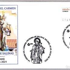 Sellos: MATASELLOS LA VIRGEN DEL CARMEN - PATRONA DE SALINAS. SALINAS, ASTURIAS, 2021. Lote 288867633