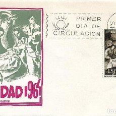 Sellos: NAVIDAD 1964 PINTURA NACIMIENTO ZURBARAN (EDIFIL 1630) EN SOBRE PRIMER DIA DE SOBREFIL. RARO ASI.. Lote 288926563