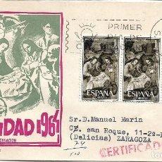 Sellos: NAVIDAD 1964 NACIMIENTO DE ZURBARAN (EDIFIL 1630 TRES SELLOS) EN SPD CIRCULADO DE MS. RARO ASI.. Lote 288926943