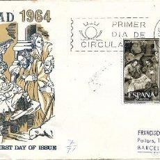 Sellos: NAVIDAD 1964 PINTURA NACIMIENTO ZURBARAN (EDIFIL 1630) EN SPD CIRCULADO DE ALFIL. BONITO Y RARO ASI.. Lote 288927308