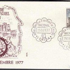 Sellos: ESPAÑA 1966 EDIFIL 1738 - SOBRE FERIA DE SAN MIGUEL - LERIDA 1977. Lote 289270898