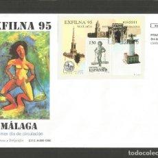 Sellos: ESPAÑA SOBRE PRIMER DIA DE CIRCULACION EDIFIL NUM. 3393. Lote 289328608