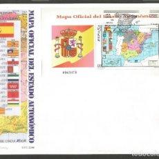 Sellos: ESPAÑA SOBRE PRIMER DIA DE CIRCULACION EDIFIL NUM. 3460. Lote 289328853