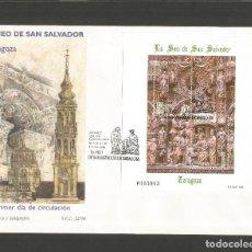 Sellos: ESPAÑA SOBRE PRIMER DIA DE CIRCULACION EDIFIL NUM. 3595. Lote 289329558