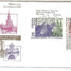 Sellos: ESPAÑA SPAIN FDC PATRIMONIO HUMANIDAD PARQUE GARAJONAY GOMERA CASA CONCHAS SALAMANCA SHELL. Lote 289538183