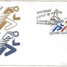 Sellos: ESPAÑA SPAIN FDC PARALIMPIADA 1992 DEPORTE. Lote 289538363