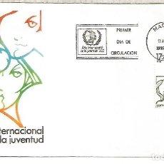 Sellos: ESPAÑA SPAIN FDC AÑO INTERNACIONAL DE LA JUVENTUD. Lote 289539328