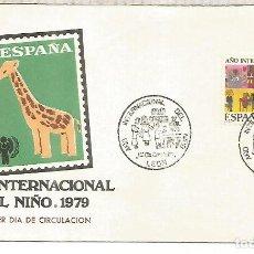 Sellos: ESPAÑA SPAIN FDC AÑO INTERNACIONAL DEL NIÑO CHILDREN YEAR 1979. Lote 289539473