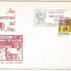 Sellos: ESPAÑA SPAIN FDC AÑO INTERNACIONAL DEL NIÑO CHILDREN YEAR 1979. Lote 289539533