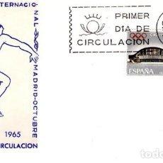 Sellos: [C0570] ESPAÑA 1965, FDC ASAMBLEA DEL COMITÉ OLÍMPICO INTERNACIONAL. MADRID (NS). Lote 289771963
