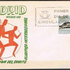 Sellos: [C0571] ESPAÑA 1965, FDC ASAMBLEA DEL COMITÉ OLÍMPICO INTERNACIONAL. MADRID (NS). Lote 289772058