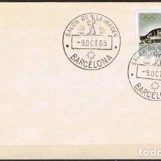 Sellos: [C0572] ESPAÑA 1965, FDC ASAMBLEA DEL COMITÉ OLÍMPICO INTERNACIONAL. MADRID (NS). Lote 289772233