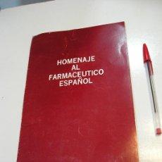 Sellos: LOTE DE SELLO HOMENAJE AL FARMACEUTICO ESPAÑOL. Lote 289996963