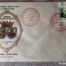 Sellos: I EXPOSICION FILATELICA, VITORIA (ALAVA) 1948. RARO MATASELLOS TINTA ROJA EN SOBRE EDICION OFICIAL.. Lote 292060818