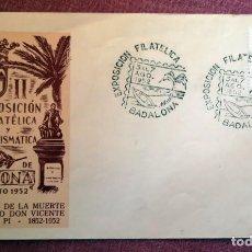 Sellos: EXPOSICION FILATELICA DE BADALONA 1952. Lote 292061353