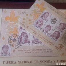 Sellos: LOTE H.B. Y TARJETA DE LA FAMILIA REAL AÑO 1984,AMBOS CON EL MATASELLO DIA 27 ABRIL 1984. Lote 292061743