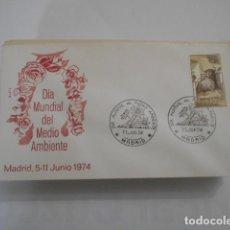 Sellos: ALFIL - DIA MUNDIAL DEL MEDIO AMBIENTE 1974. Lote 292294548