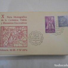 Sellos: ALFIL - X FERIA MONOGRAFICA DE LA CERAMICA,VIDRIO Y ELEMENTOS DECORATIVOS VALENCIA 1974. Lote 292295923