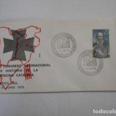 Sellos: ALFIL-II CONGRESO INTERNACIONAL DE LA HISTORIA DE LA MEDICINA CATALANA BARCELONA 1975. Lote 292312168