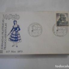 Sellos: ALFIL-III JORNADAS FILATELICAS FRANCO-ESPAÑOLAS-MADRID 1975. Lote 292338953