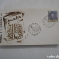 Sellos: ALFIL-FERIA DEL LIBRO-ALMERIA 1975. Lote 292339238