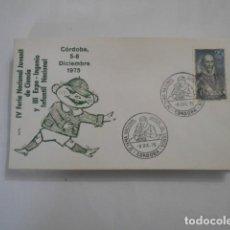 Sellos: ALFIL-IV FERIA NACIONAL JUVENIL DE CIENCIA Y III EXPO-INGENIO INFANTIL NACIONAL-CORDOBA 1975. Lote 292339503