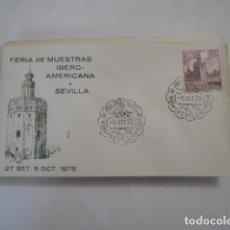 Sellos: ALFIL-FERIA DE MUESTRAS IBERO-AMERICANA SEVILLA 1975. Lote 292340018