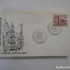 Sellos: ALFIL-XIV EXPO-FILATELICA VENDRELL 1975. Lote 292360828