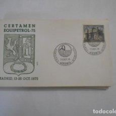 Sellos: ALFIL-CERTAMEN EQUIPETROL -75 -MADRID 1975. Lote 292361638