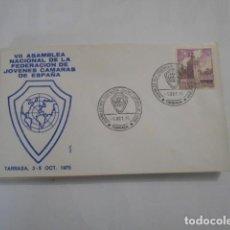 Sellos: ALFIL-VII ASAMBLEA NACIONAL DE LA FED. DE JOVENES CAMARAS DE ESPAÑA-TARRASA 1975. Lote 292362073