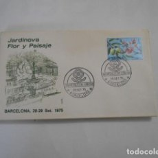 Sellos: ALFIL-JARDINOVA FLOR Y PAISAJE-BARCELONA 1975. Lote 292362938