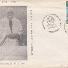 Sellos: SOBRE: 1982 BARCELONA. 1º CENT. NAIXENCA P. JOAN SOLER DE MORELL. Lote 293946173