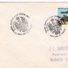 Sellos: SOBRE: 1982 SANTA CRUZ DE TENERIFE. SEMANA HOMENAJE A LAS FUERZAS ARMADAS. Lote 293948573