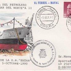 Sellos: EL FERROL NAVAL - BOTADURA DEL PETROLERO MAR DEL NORTE DE LA ARMADA ESPAÑOLA - 1990. Lote 294023133