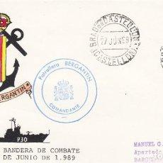 Sellos: FILATELIA NAVAL - PATRULLERO BERGANTIN - MATASELLOS DEL GRAO DE CASTELLÓN 1989. Lote 294024443