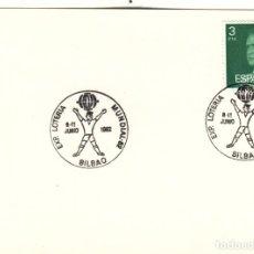 Sellos: TARJETA: 1982 BILBAO. EXPOSICION INTERNANCIONAL DE COLECCIONES DE LOTERIA. Lote 294061888
