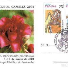 Sellos: CAMELIA XXXVII CONCURSO EXPOSICION, PONTEVEDRA) 2001. MATASELLOS EN BONITA Y RARA TARJETA.. Lote 294937858