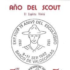 Sellos: SCOUTS 75 ANIVERSARIO ESCULTISMO, BARCO DE VALDEORRAS ORENSE 1982. RARO MATASELLOS EN TARJETA SCOUT.. Lote 294941288
