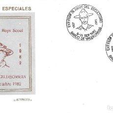 Sellos: SCOUTS 75 ANIVERSARIO ESCULTISMO, BARCO VALDEORRAS ORENSE 1982. RARO MATASELLOS SOBRE ACTPHILA SCOUT. Lote 294942003