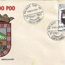 Sellos: ESCUDO DE FERNANDO POO 1963 MATASELLOS PROVINCIA (EDIFIL 1485) EN SOBRE PRIMER DIA DE MS RARO. WXZ. Lote 295461288