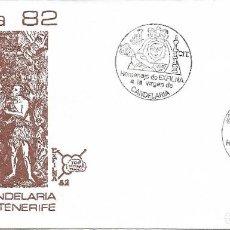 Sellos: RELIGION EXFILNA 82 HOMENAJE CIT A VIRGEN DE CANDELARIA (CANARIAS) 1982 MATASELLOS RARO SOBRE ILUSTR. Lote 295464573
