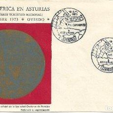 Sellos: DIA DE AMERICA EN ASTURIAS, OVIEDO 1973. MATASELLOS EN SOBRE EDICION OFICIAL. RARO ASI.. Lote 295473888