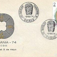 Sellos: ARQUEOLOGIA PINTURAS RUPESTRES IDOLO DE PEÑA TU TEMASPANIA, OVIEDO (ASTURIAS) 5 MAYO 1974 MATASELLOS. Lote 295474878