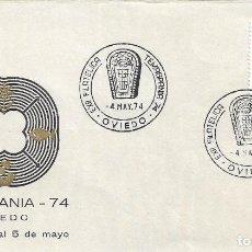 Sellos: ARQUEOLOGIA PINTURAS RUPESTRES IDOLO DE PEÑA TU TEMASPANIA, OVIEDO (ASTURIAS) 4 MAYO 1974 MATASELLOS. Lote 295474963
