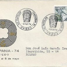 Sellos: ARQUEOLOGIA PINTURAS RUPESTRES IDOLO DE PEÑA TU TEMASPANIA, OVIEDO (ASTURIAS) 3 MAYO 1974 MATASELLOS. Lote 295475008