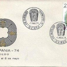 Sellos: ARQUEOLOGIA PINTURAS RUPESTRES IDOLO DE PEÑA TU TEMASPANIA, OVIEDO (ASTURIAS) 1 MAYO 1974 MATASELLOS. Lote 295475048